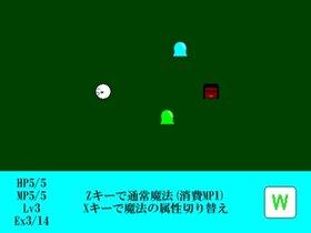 ポジハメの冒険 Game Screen Shot5