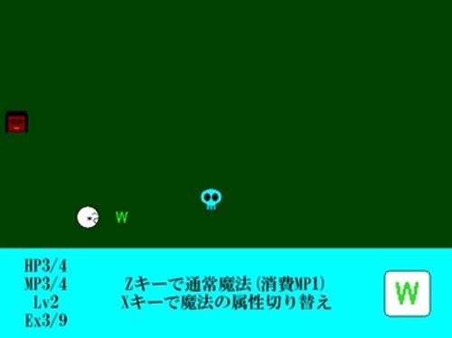 ポジハメの冒険 Game Screen Shots