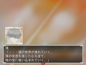 Ragnarok Wars Game Screen Shot5
