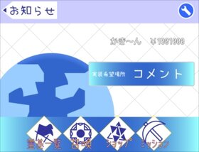 FがちゃO-EpicOfNantaraKantara- Game Screen Shot2