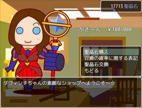 FがちゃO-EpicOfNantaraKantara- Game Screen Shot3