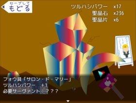 FがちゃO-EpicOfNantaraKantara- Game Screen Shot4