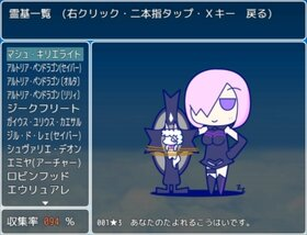 FがちゃO-EpicOfNantaraKantara- Game Screen Shot5