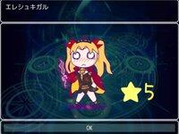 FがちゃO-EpicOfNantaraKantara-のゲーム画面