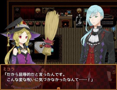 とんがり帽子の魔女ミコラ Game Screen Shot1