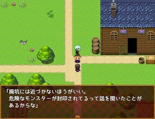 とんがり帽子の魔女ミコラ Game Screen Shot3