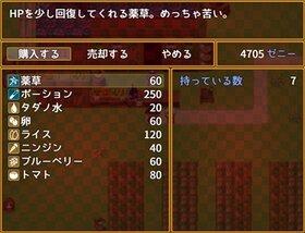 とんがり帽子の魔女ミコラ Game Screen Shot4