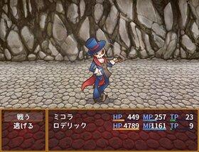 とんがり帽子の魔女ミコラ Game Screen Shot5