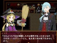 とんがり帽子の魔女ミコラ