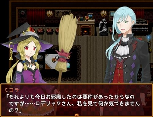 とんがり帽子の魔女ミコラ Game Screen Shots