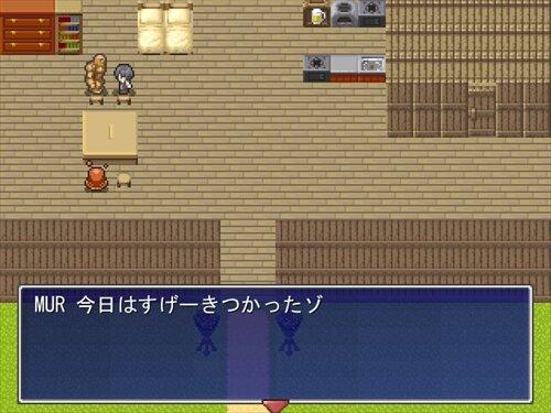 空手部の部室 Game Screen Shot1