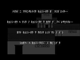 幻霊童子 Game Screen Shot3