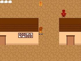 幻霊童子 Game Screen Shot4