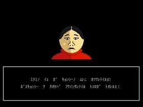 幻霊童子 Game Screen Shot5