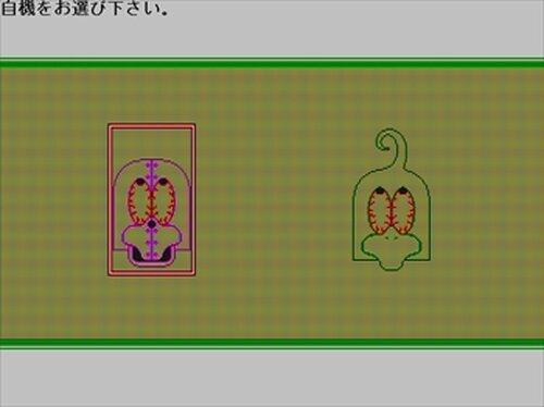 チャイゴソッピーペキンズ Game Screen Shot3