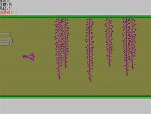 チャイゴソッピーペキンズ Game Screen Shots