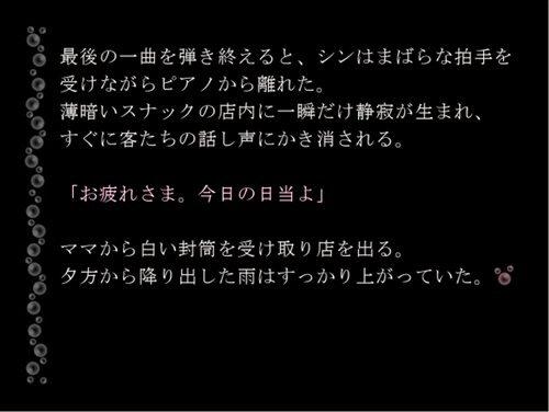 クライング ゲーム Game Screen Shot1