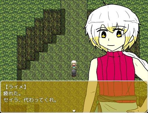 魔人達に Game Screen Shot1