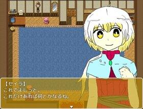 魔人達に Game Screen Shot2