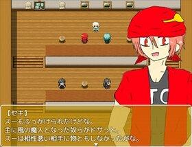 魔人達に Game Screen Shot4