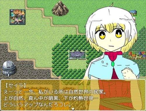魔人達に Game Screen Shots