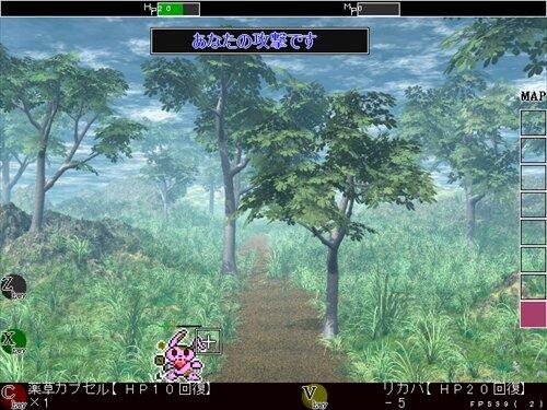 てこてこすとーりー Game Screen Shot1