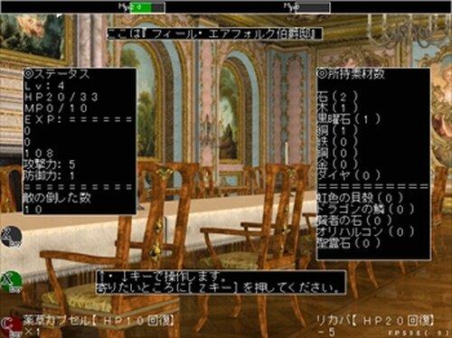てこてこすとーりー Game Screen Shot4