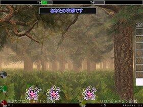 てこてこすとーりー Game Screen Shot5