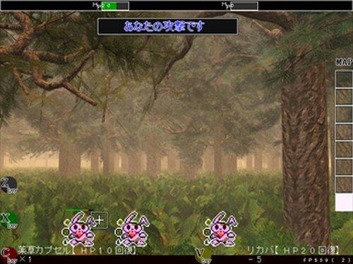てこてこすとーりーR Game Screen Shot5