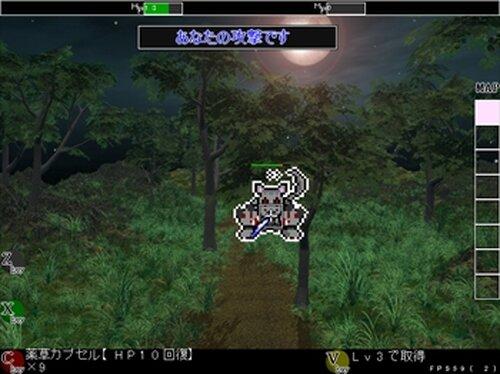 てこてこすとーりーR Game Screen Shots
