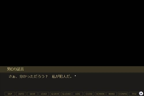 落下心中 Game Screen Shot