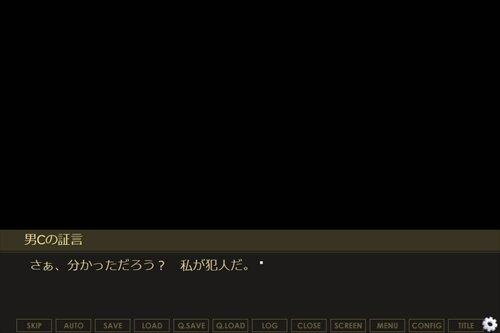 落下心中 Game Screen Shot1