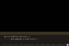 落下心中 Game Screen Shot3