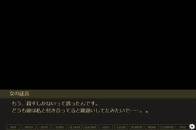 落下心中 Game Screen Shot4