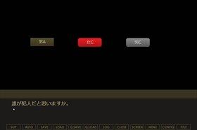 落下心中 Game Screen Shot5