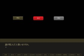 落下心中 Game Screen Shot5