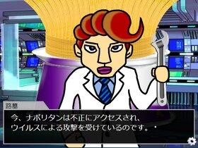 板前名探偵すしおか4 Game Screen Shot3