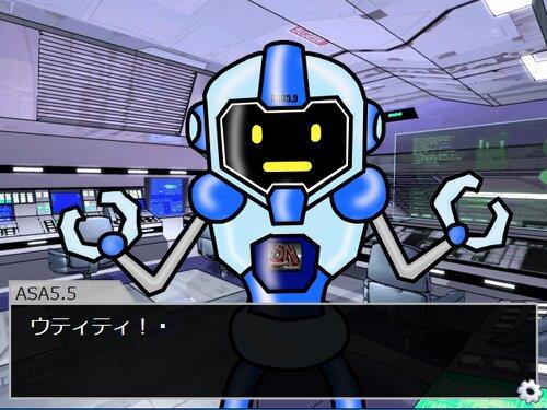 板前名探偵すしおか4 Game Screen Shot4