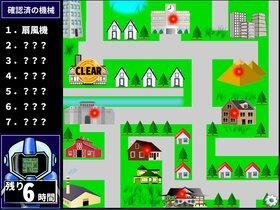 板前名探偵すしおか4 Game Screen Shot5