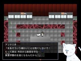 Daybreak wizarD Game Screen Shot2