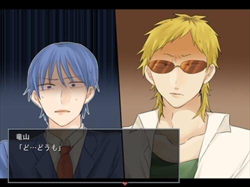 Daybreak wizarD Game Screen Shot4