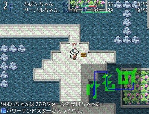けものラビリンス Game Screen Shot1