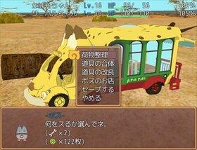 けものラビリンス Game Screen Shot3