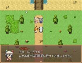 けものラビリンス Game Screen Shot4