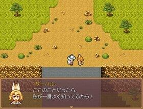 けものラビリンス Game Screen Shot5