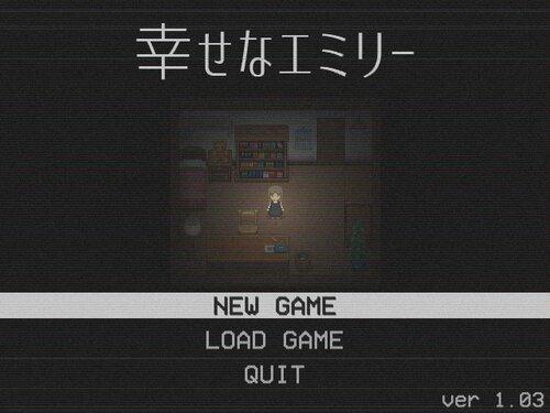 幸せなエミリー Game Screen Shot1