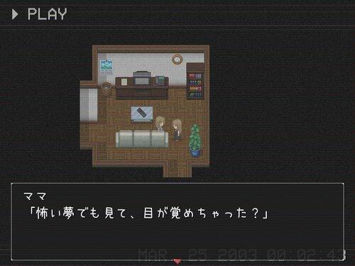 幸せなエミリー Game Screen Shot3
