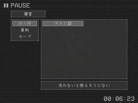 幸せなエミリー Game Screen Shot4