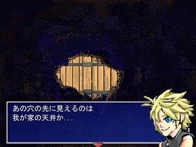 本当の愛はここにある Game Screen Shot2
