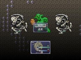 本当の愛はここにある Game Screen Shot3